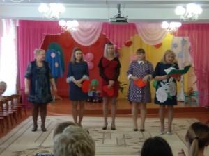 вокальная группа педагогов